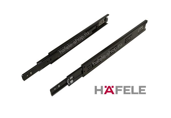 Шариковые направляющие 650 мм полного выдвижения, несущая способность 30 кг, черные