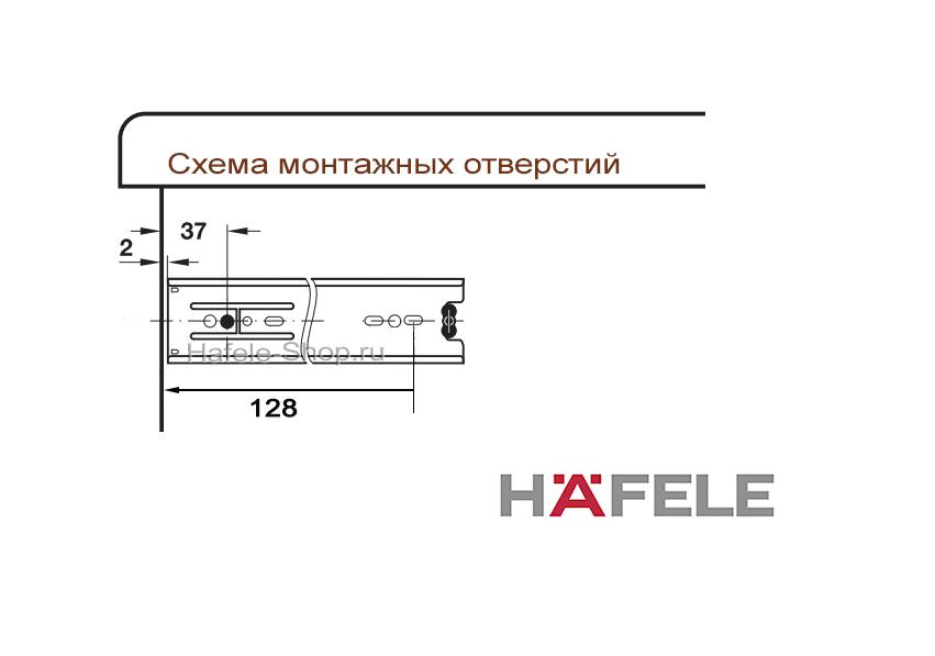 Шариковые мебельные направляющие частичного выдвижения 150 мм несущая способность 45 кг.