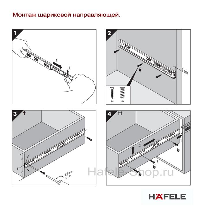 Шариковые мебельные направляющие полного выдвижения 200 мм несущая способность 45 кг.
