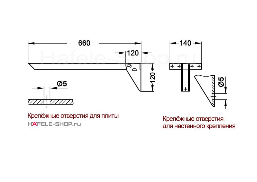 Консоль откидная с несущей способностью 200 кг на пару, сталь грунтованная, длина 660 мм.
