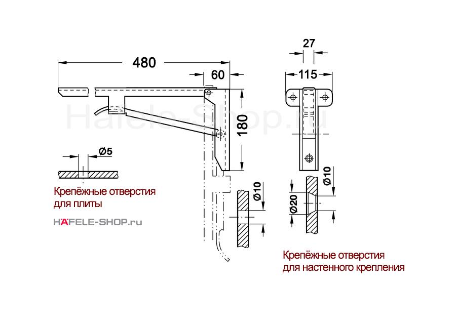 Консоль откидная с несущей способностью 500 кг на пару, сталь грунтованная, длина 480 мм.