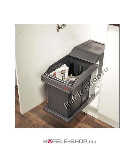 Ведро для мусора автоматическое выдвижное на 20 литров.