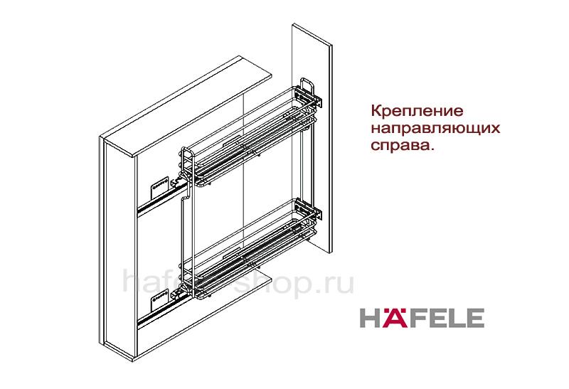 Бутылочница для кухни, CRYSTAL, решетчатое дно, крепление справа