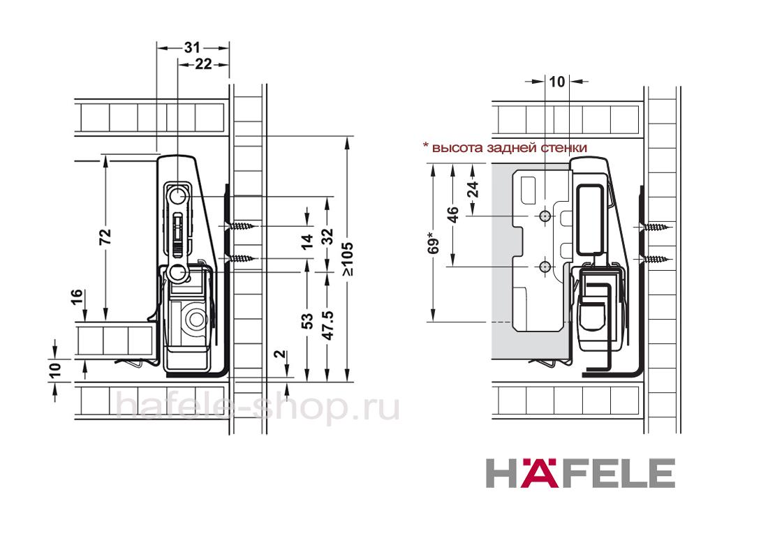 Боковины выдвижного ящика Matrix Box P, высота 92 мм, длина 500 мм, цвет серый