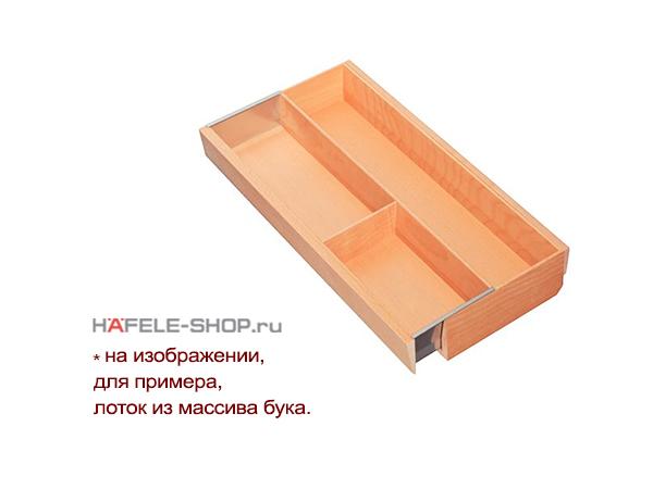 Раздвижной лоток шириной 200-300 мм. Длина 472 мм. Высота 62 мм. Материал орех.