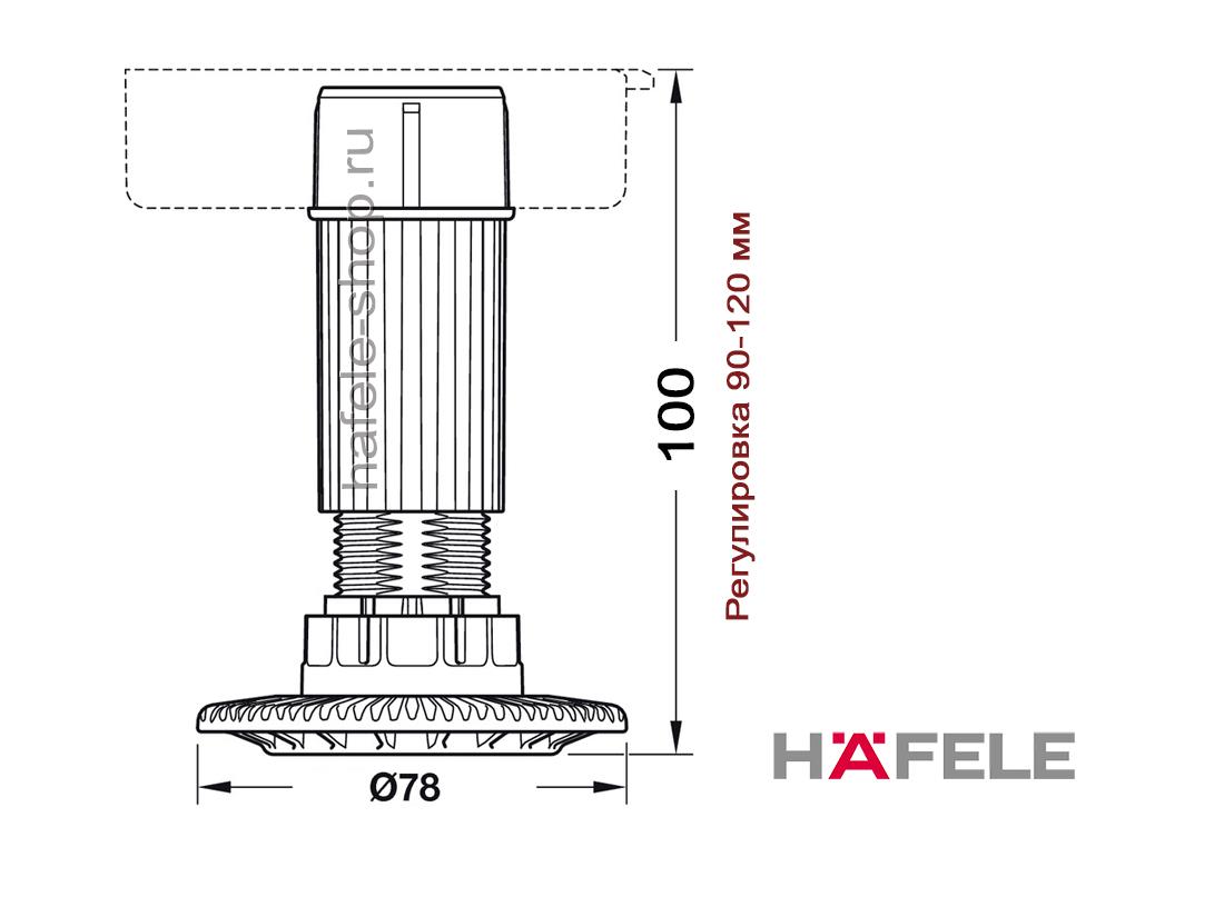 Цокольная опора AXILO, высота 100 мм, регулировка 90-120 мм